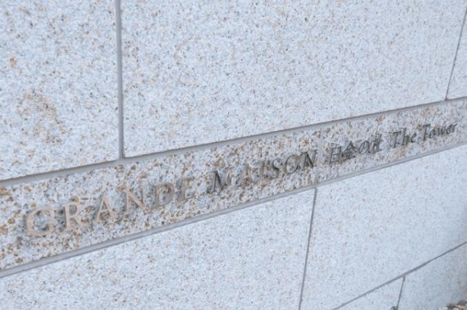 グランドメゾン白金の杜ザ・タワーのプレート