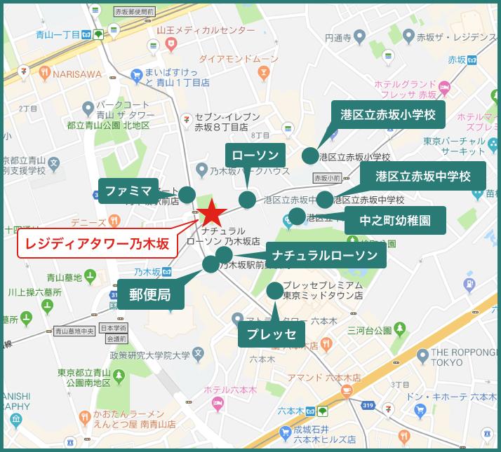 レディジアタワー乃木坂の周辺施設