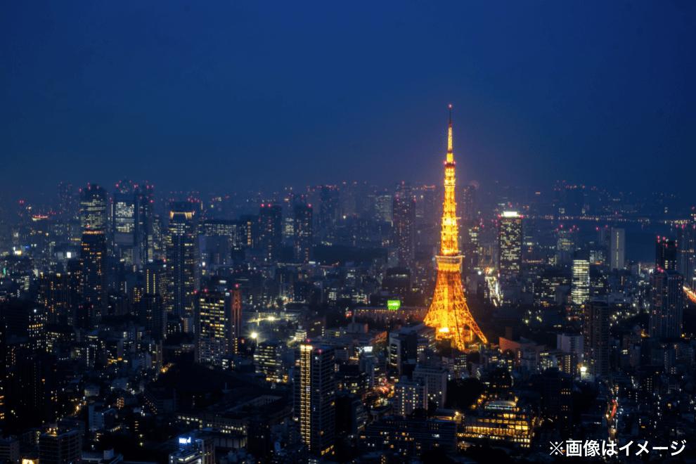 東京タワーの眺望