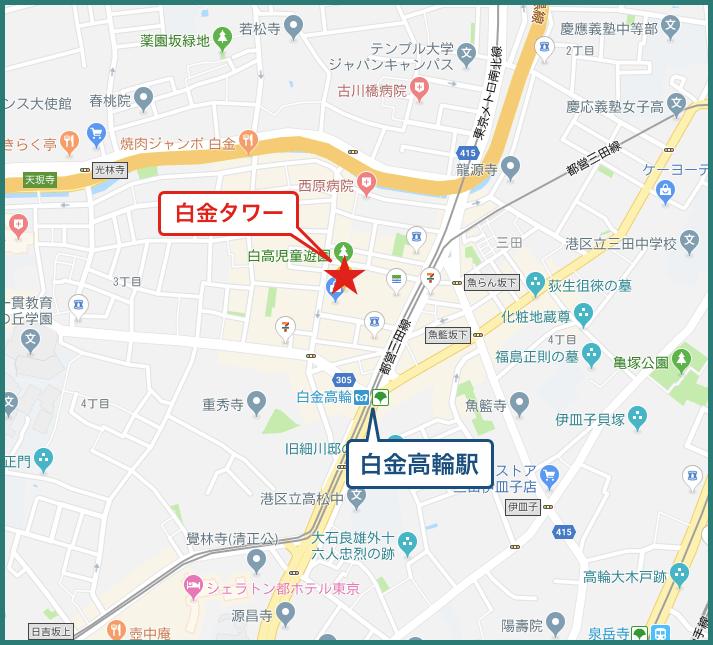 白金タワーの地図