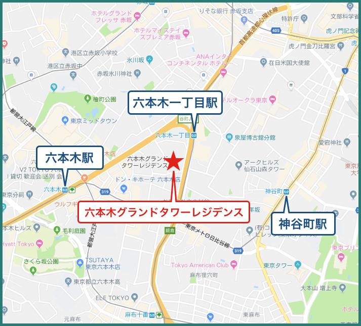 六本木グランドタワーレジデンスの地図