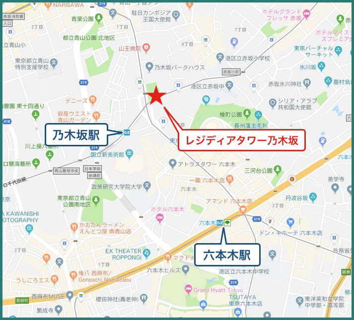 レディジアタワー乃木坂の地図