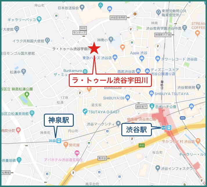 ラ・トゥール渋谷宇田川の地図