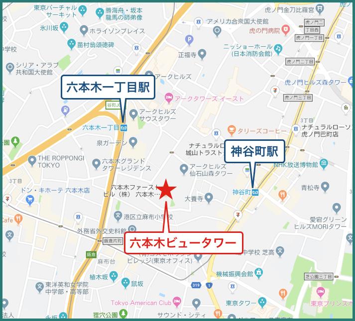 六本木ビュータワーの地図