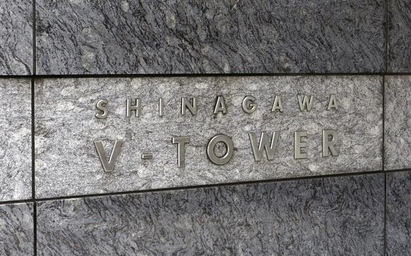 品川Vタワーのプレート