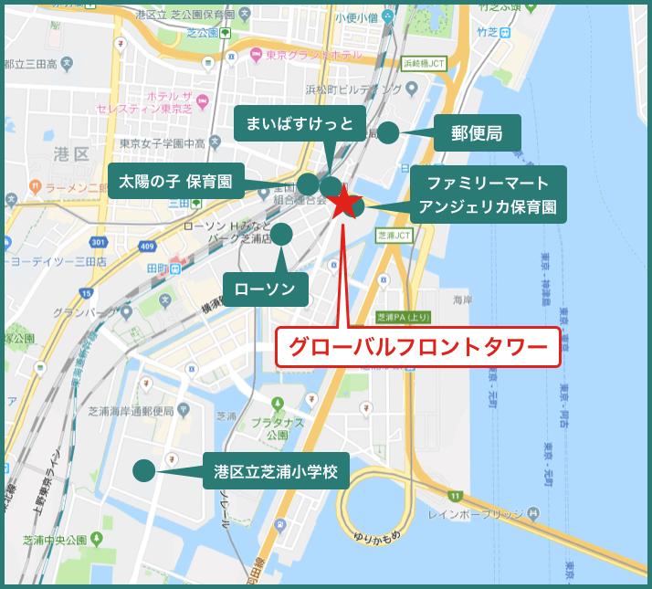 グローバルフロントタワーの周辺施設