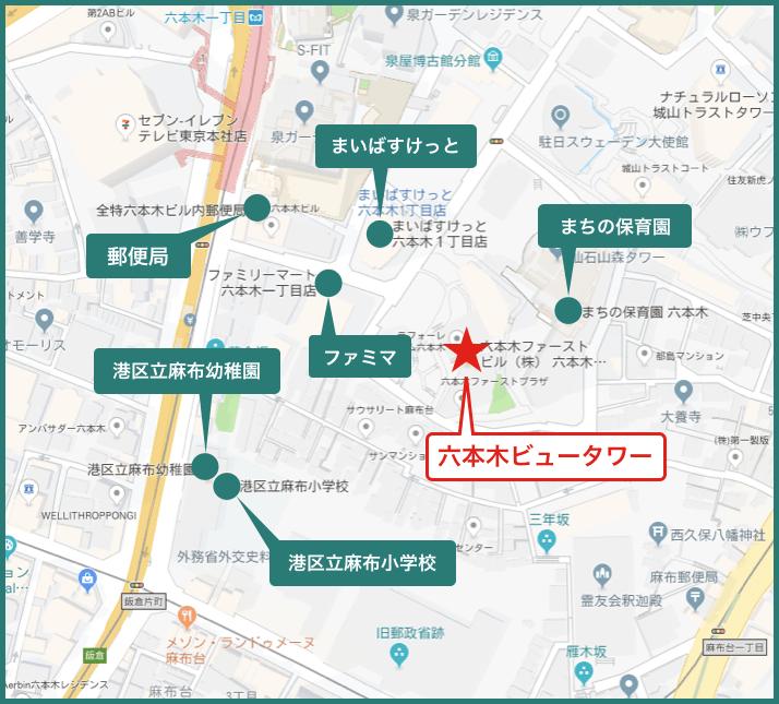 六本木ビュータワーの周辺地図