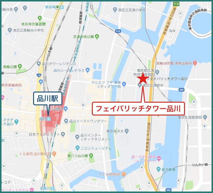 フェイバリッチタワー品川の地図