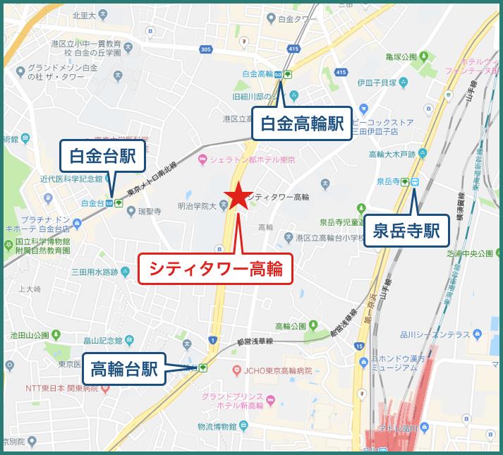 シティタワー高輪の地図