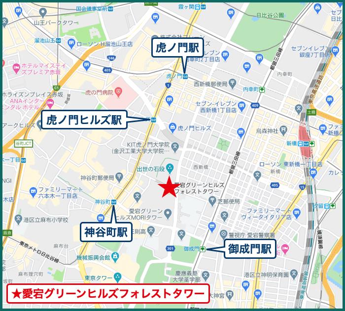 愛宕グリーンヒルズフォレストタワーの地図