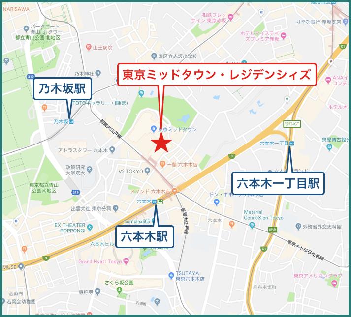 東京ミッドタウン・レジデンシィズの地図