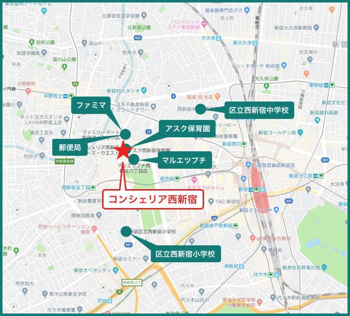 コンシェリア西新宿タワーズウエストの周辺施設