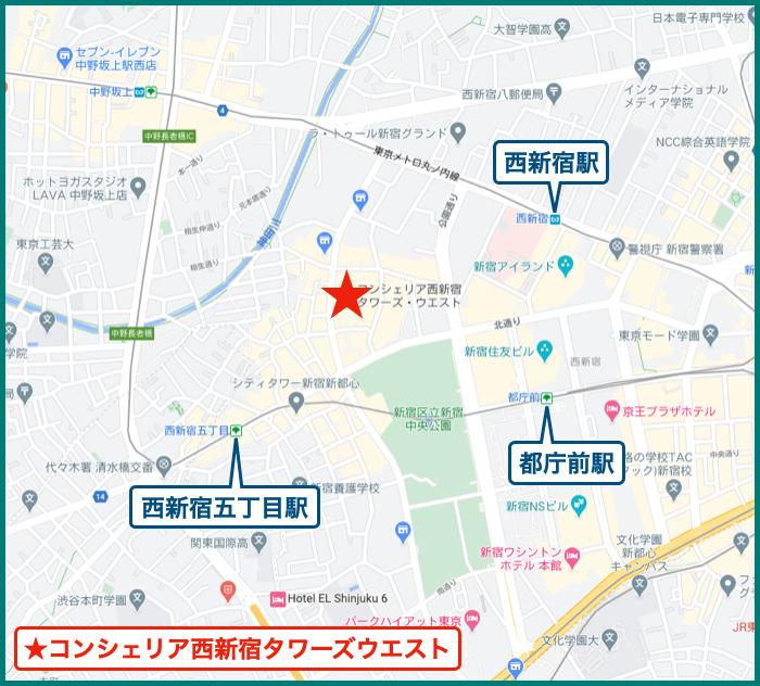 コンシェリア西新宿タワーズウエストの地図