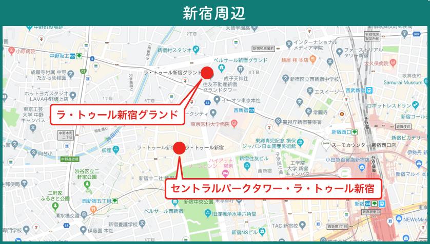 新宿のラ・トゥール