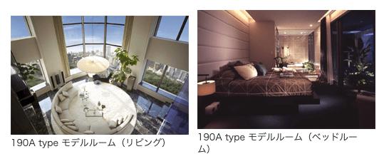 パークコート虎ノ門愛宕タワーのモデルルーム