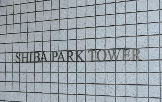 芝パークタワーのプレート