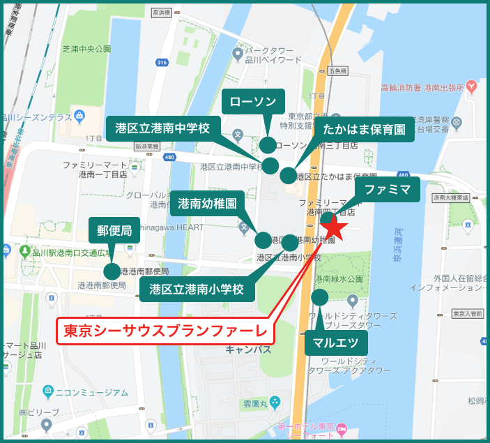 東京サウスブランファーレの周辺施設