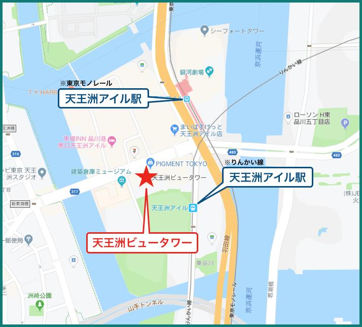 天王洲ビュータワーの地図