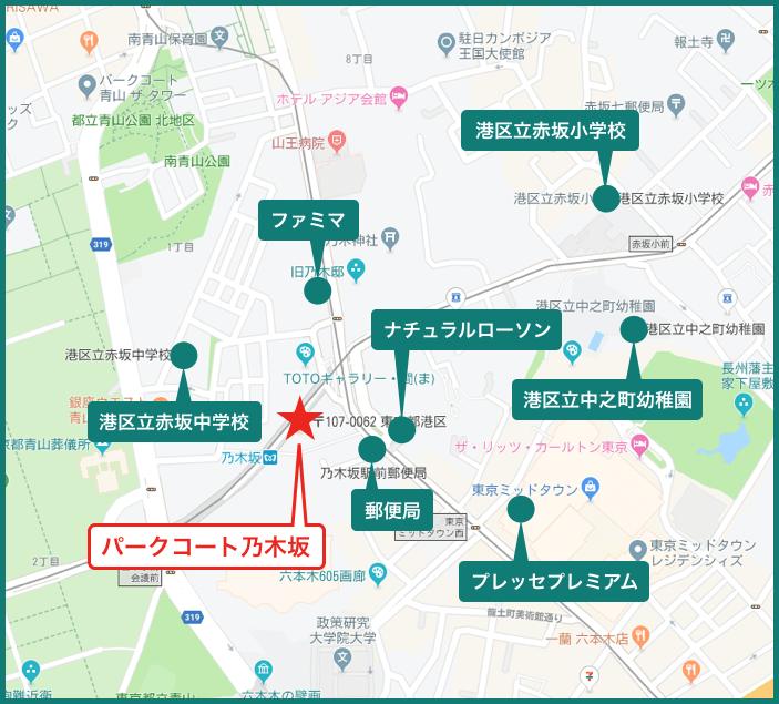 パークコート乃木坂ザ タワーの周辺施設