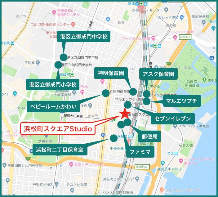 浜松町スクエアStudioの周辺施設