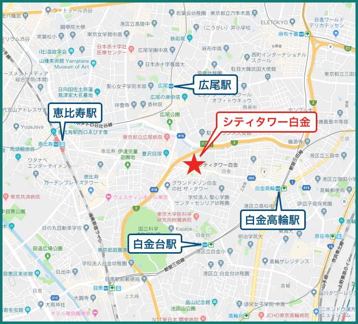 シティタワー白金の地図