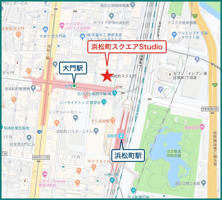浜松町スクエアStudioの地図
