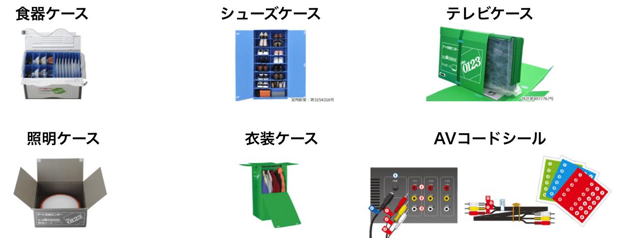 AVコードシールの画像