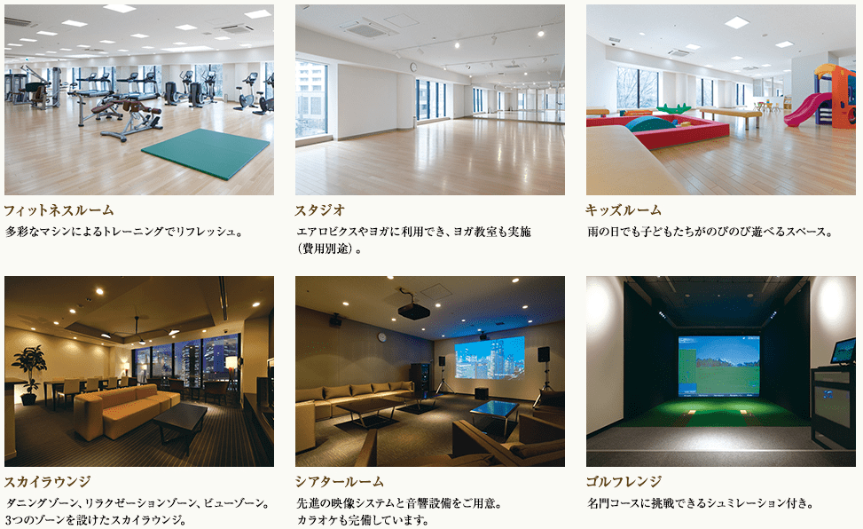 ラトゥール新宿の共有施設イメージ