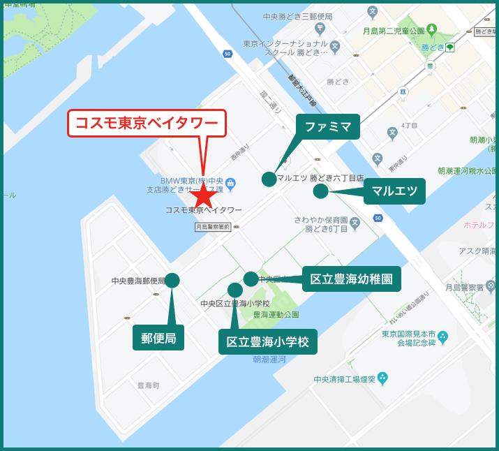 コスモ東京ベイタワーの周辺施設