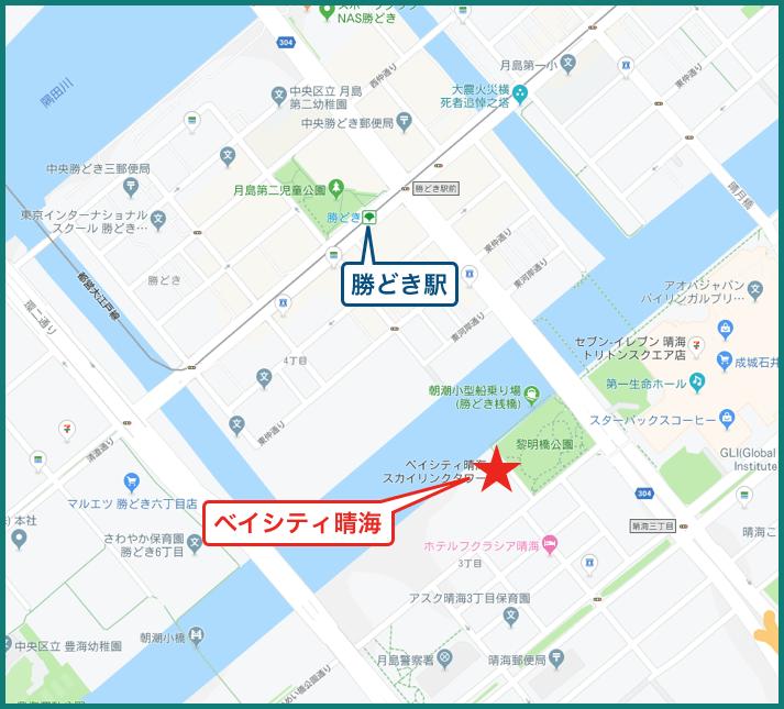 ベイシティ晴海スカイリンクタワーの地図