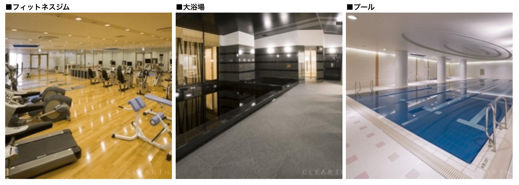コンシェリア西新宿の共有施設