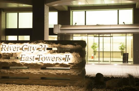 リバーシティ21イーストタワーズⅡのエントランス