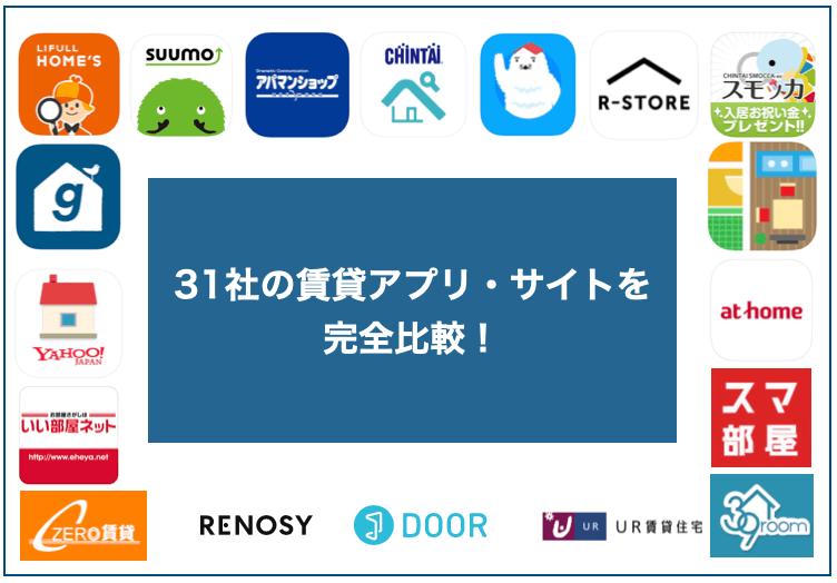 app_realestate