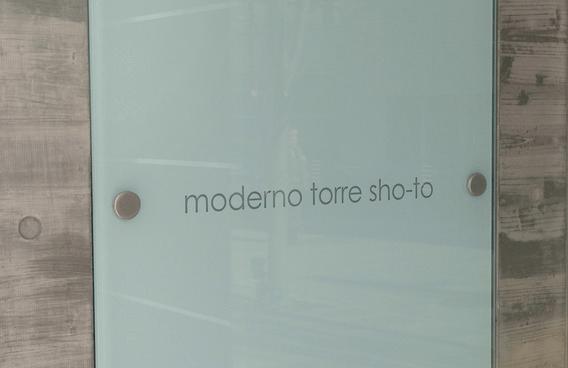 モデルノトッレ松濤のプレート