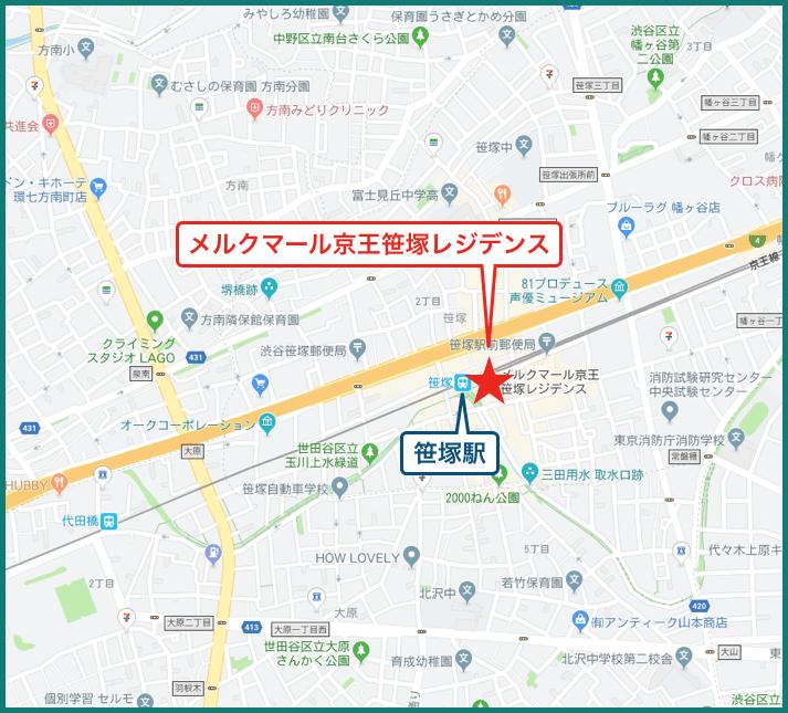 メルクマール京王笹塚レジデンスの地図