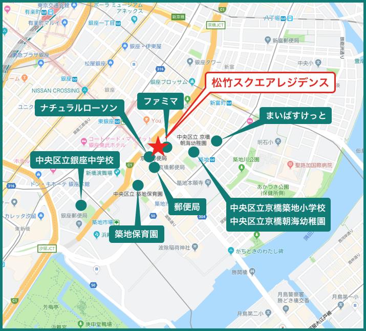 松竹スクエアレジデンスの周辺施設