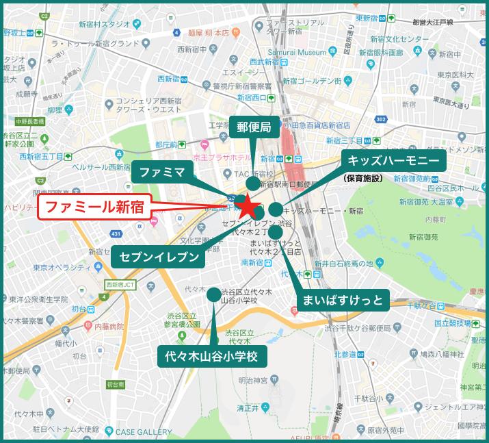 ファミール新宿グランスィートタワーの周辺施設