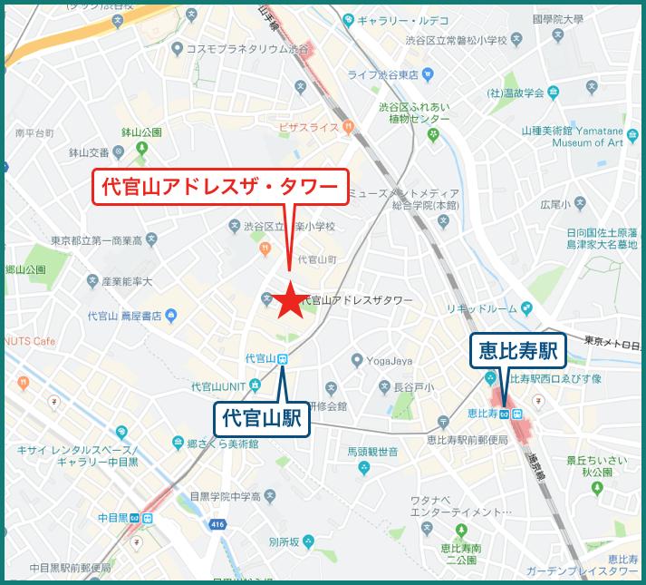 代官山アドレスザ・タワーの地図