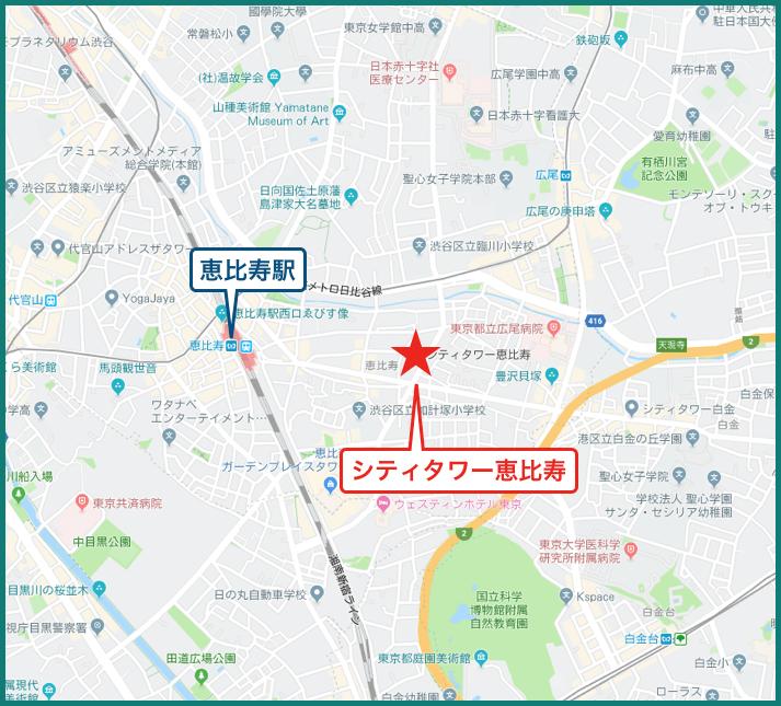 シティタワー恵比寿の地図