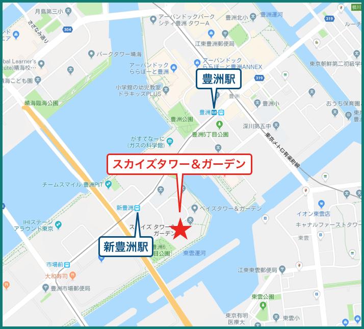スカイズタワー&ガーデンの地図