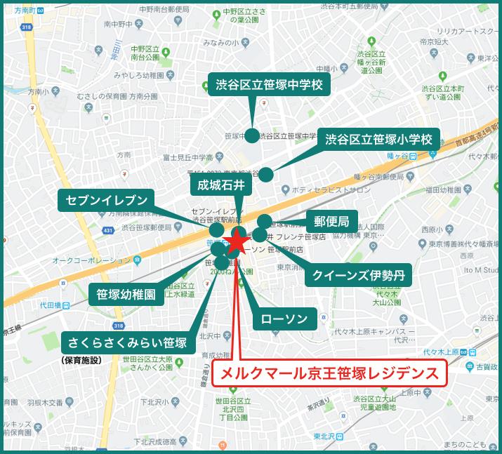 メルクマール京王笹塚レジデンスの周辺施設
