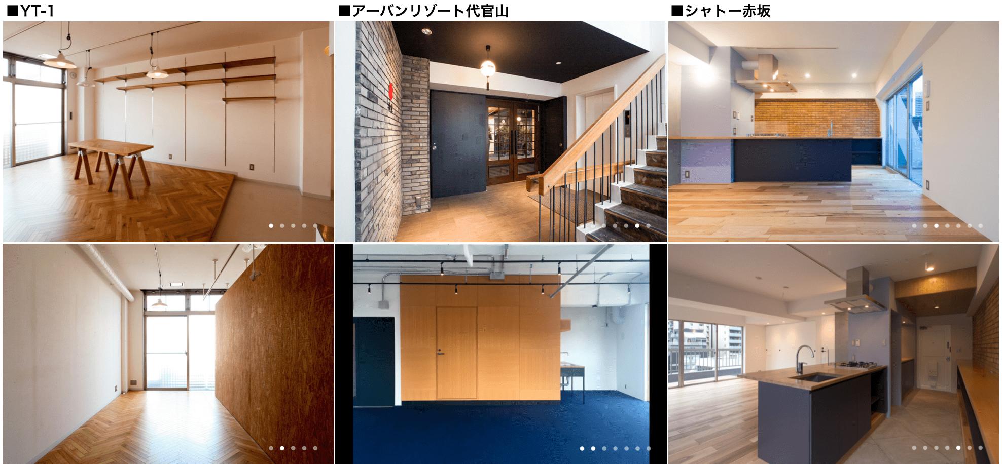 ブルースタジオの内装デザイン