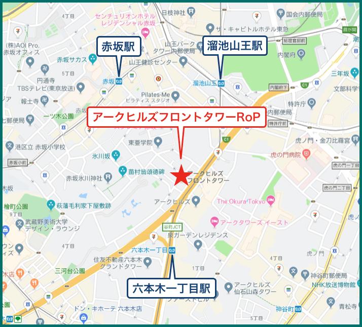 アークヒルズフロントタワーRoPの地図
