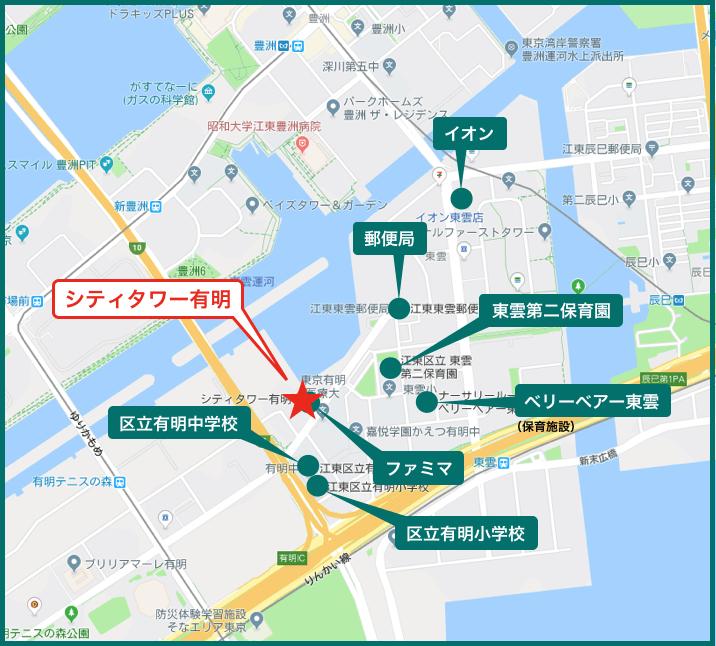 シティタワー有明の地図