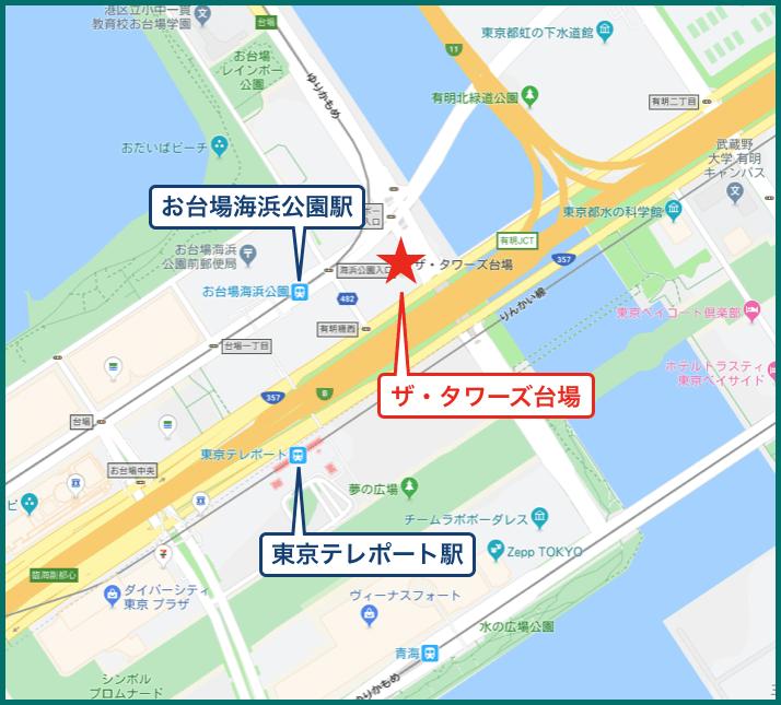 ザ・タワーズ台場の地図
