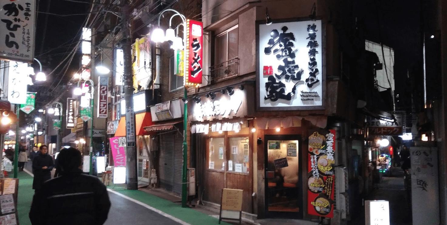 大井町の飲屋街のイメージ