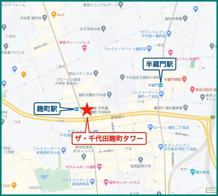ザ・千代田麹町タワーの地図