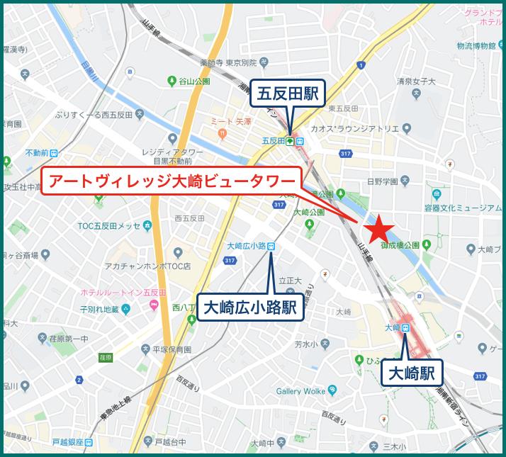 アートヴィレッジ大崎ビュータワーの地図