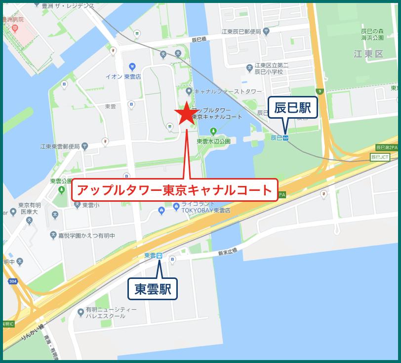 アップルタワー東京キャナルコートの地図