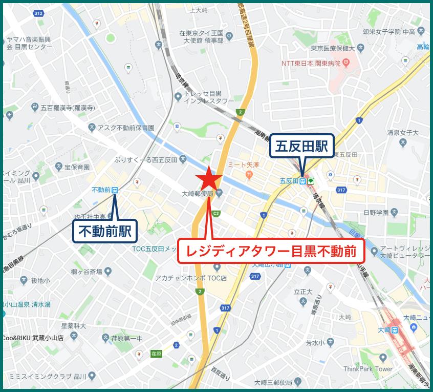 レジディアタワー目黒不動前の地図